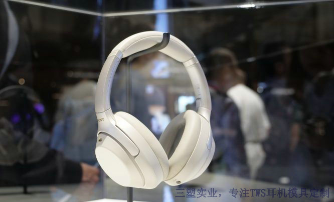 TWS蓝牙耳机模具